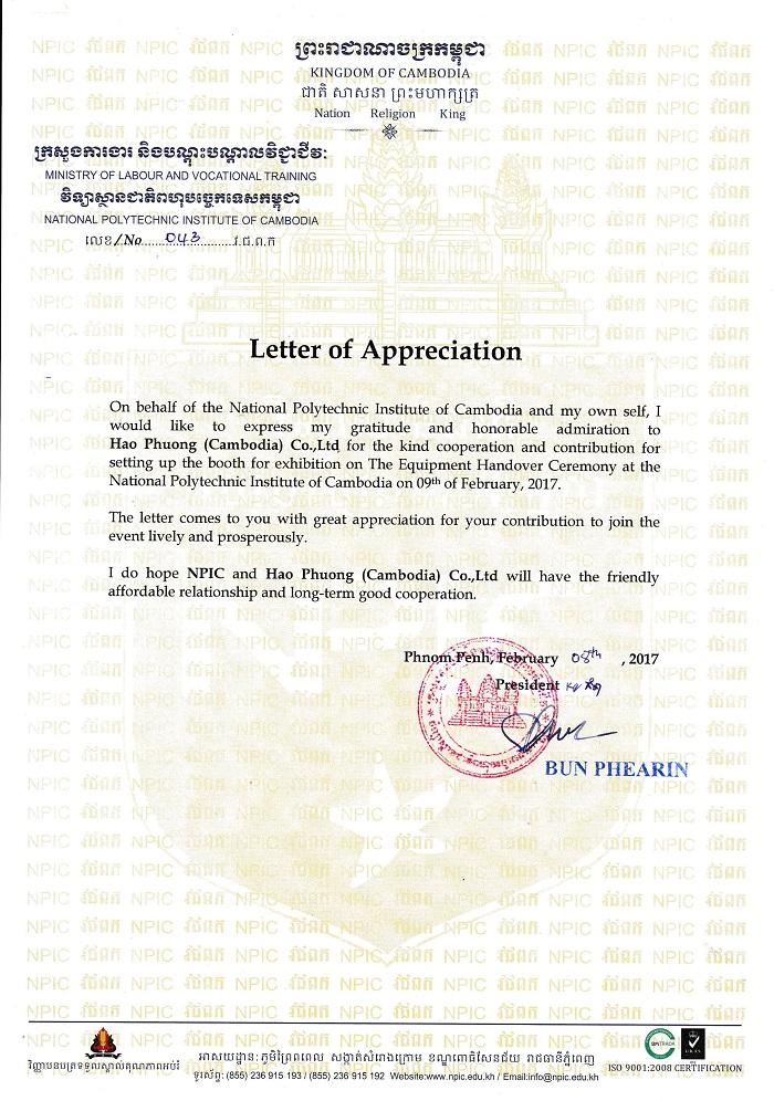 Hạo Phương nhận thư cám ơn từ phía Cambodia