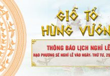 nghỉ lể giổ tổ 2018