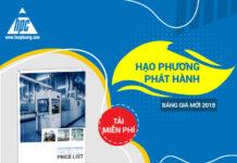 HPC thông báo phát hành bảng giá mới 2018