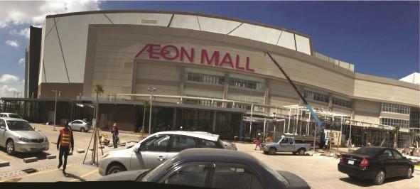 Công trình siêu thị AEON MALL