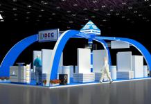 triển lãm tại ETE 2014