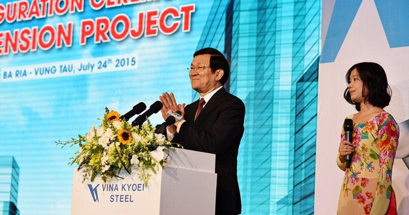 Chủ tịch nước Trương Tấn Sang phát biểu tại buổi lễ