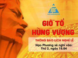 nghi-le-gio-to-Hung-Vuong-2019-bia