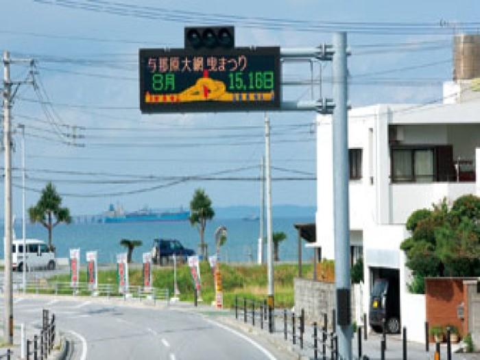 Biển thông báo trên đường