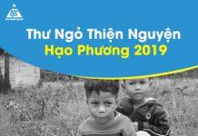thu-ngo-hpc