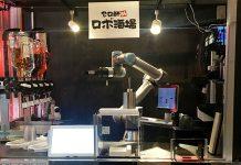 Thử nghiệm robot pha chế tại Nhật