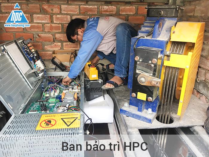 Ban bảo trì HPC
