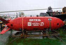 Vityaz-D: Siêu robot ngầm của Nga